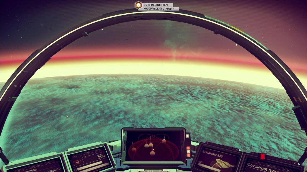 Стартовые планеты NoMan'sSky. Наши истории - Изображение 6