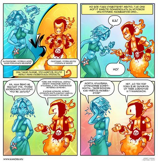 Канобу-комикс. Весь первый сезон - Изображение 4