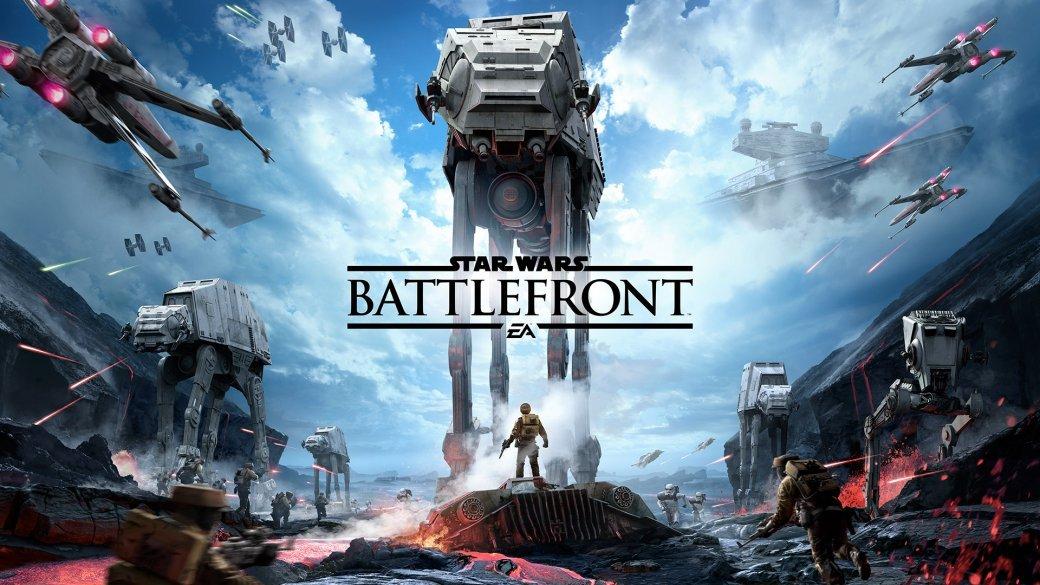 30 лучших игр 2015 года: Star Wars Battlefront . - Изображение 1