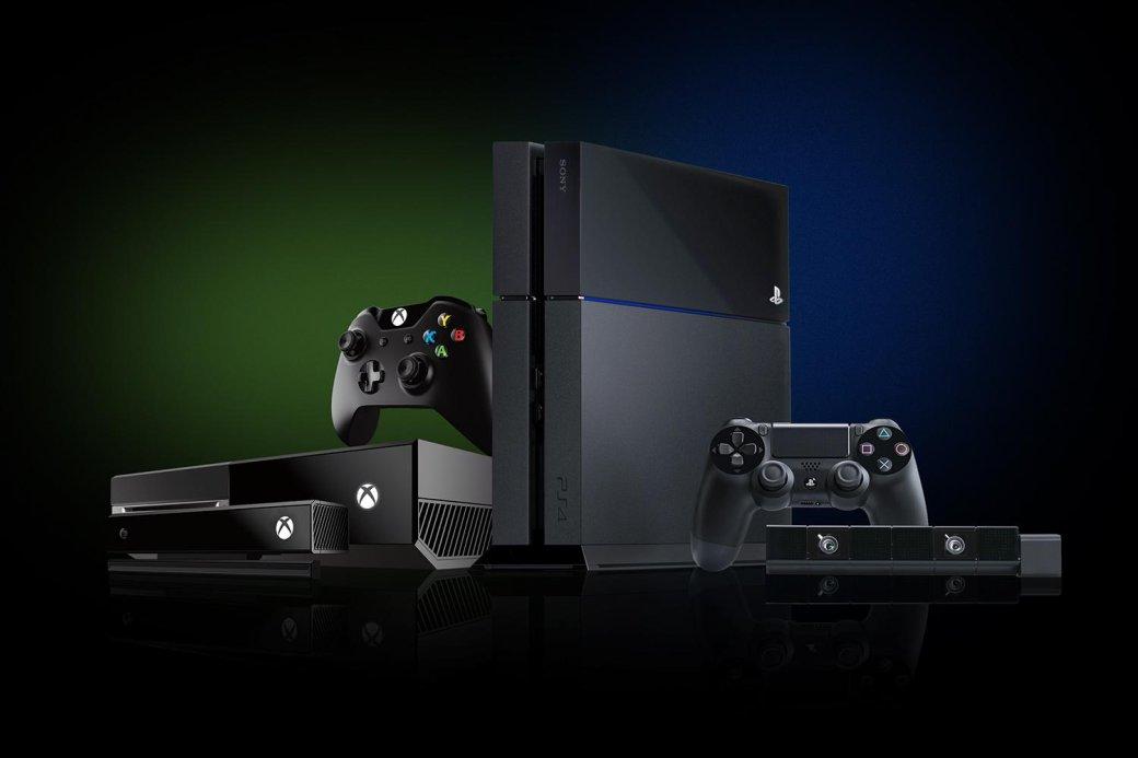 Аналитики считают, что PS4 продолжит наращивать отрыв от Xbox One - Изображение 1