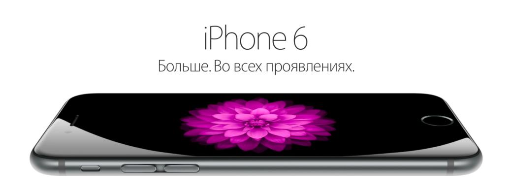 Техника Apple подорожала в России на 30-35% - Изображение 1