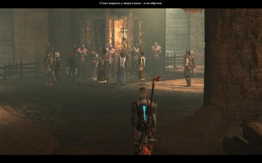 Прохождение Dragon Age 2. Десятилетие в Киркволле - Изображение 20