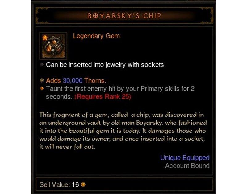 В Diablo 3 обнаружен «чип Боярского» - Изображение 2