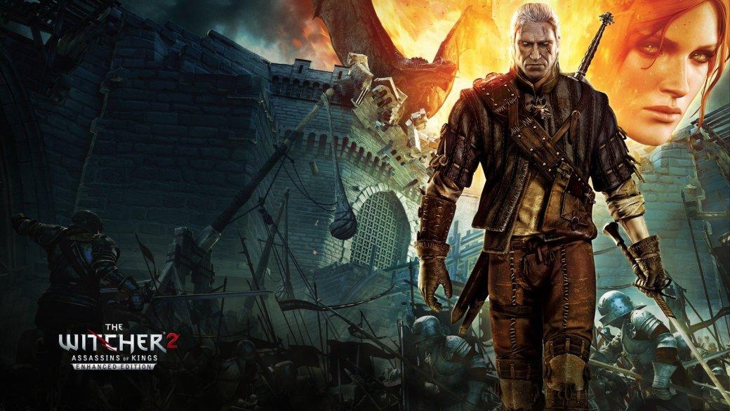 The Witcher 2 и еще 9 игр для обратной совместимости Xbox One. - Изображение 1