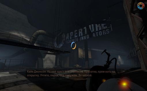 Прохождение Portal 2. По ту сторону портала - Изображение 19
