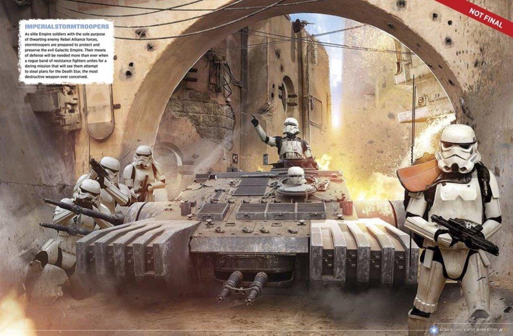 Рецензия на «Изгой-один: Звёздные войны. Истории». - Изображение 6