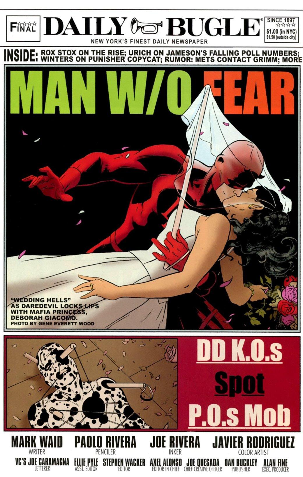 «Сорвиголова» станет самым мрачным и жестоким из сериалов по комиксам - Изображение 5