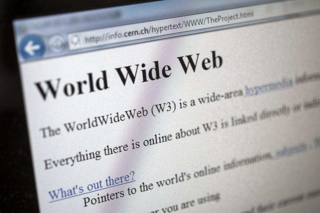Первому веб-сайту исполнилось 25 лет. - Изображение 1