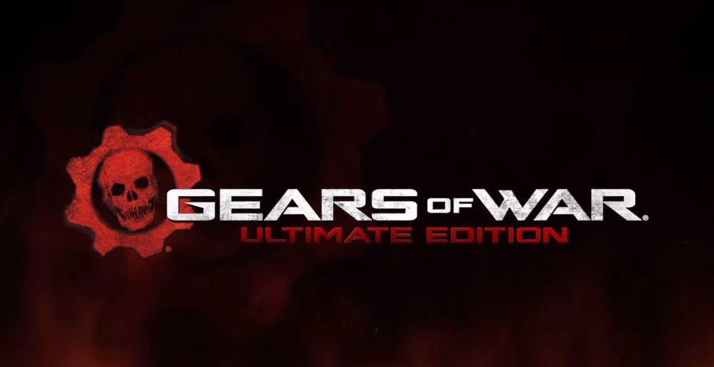 Рецензия на Gears of War: Ultimate Edition - Изображение 1