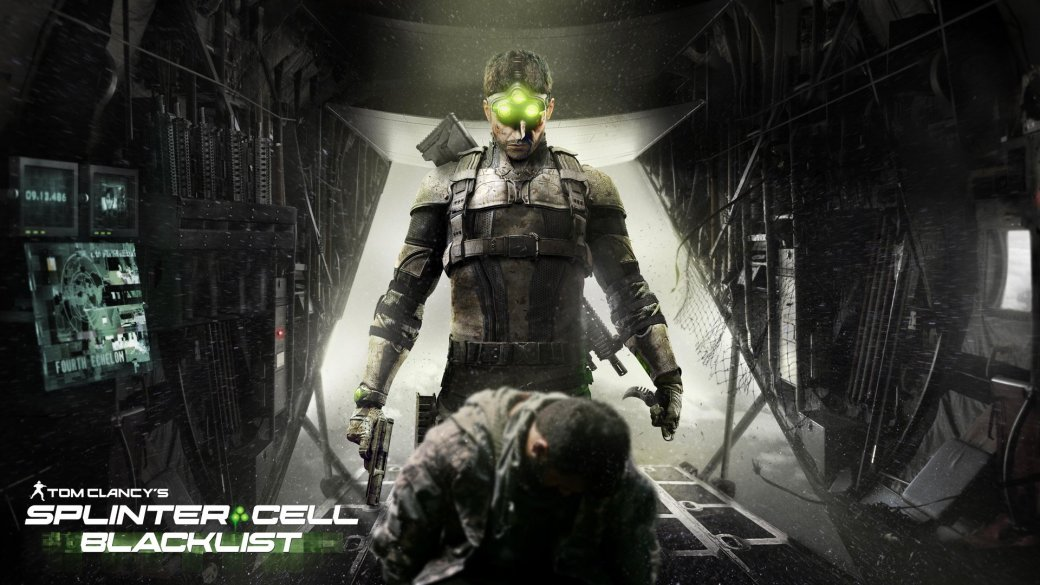 Tom Clancy's Splinter Cell: Blacklist - Изображение 1