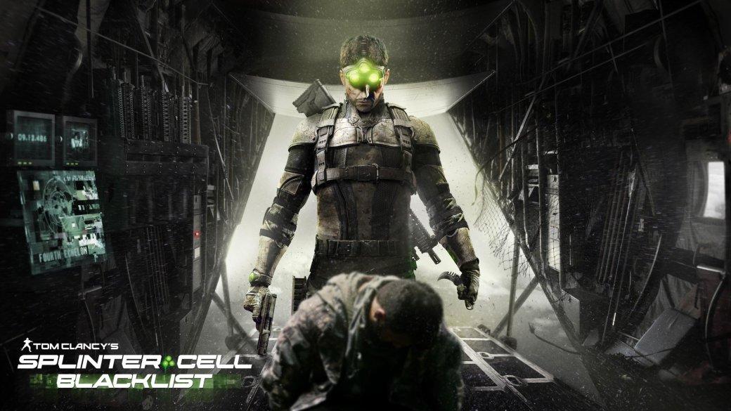 Tom Clancy's Splinter Cell: Blacklist. - Изображение 1