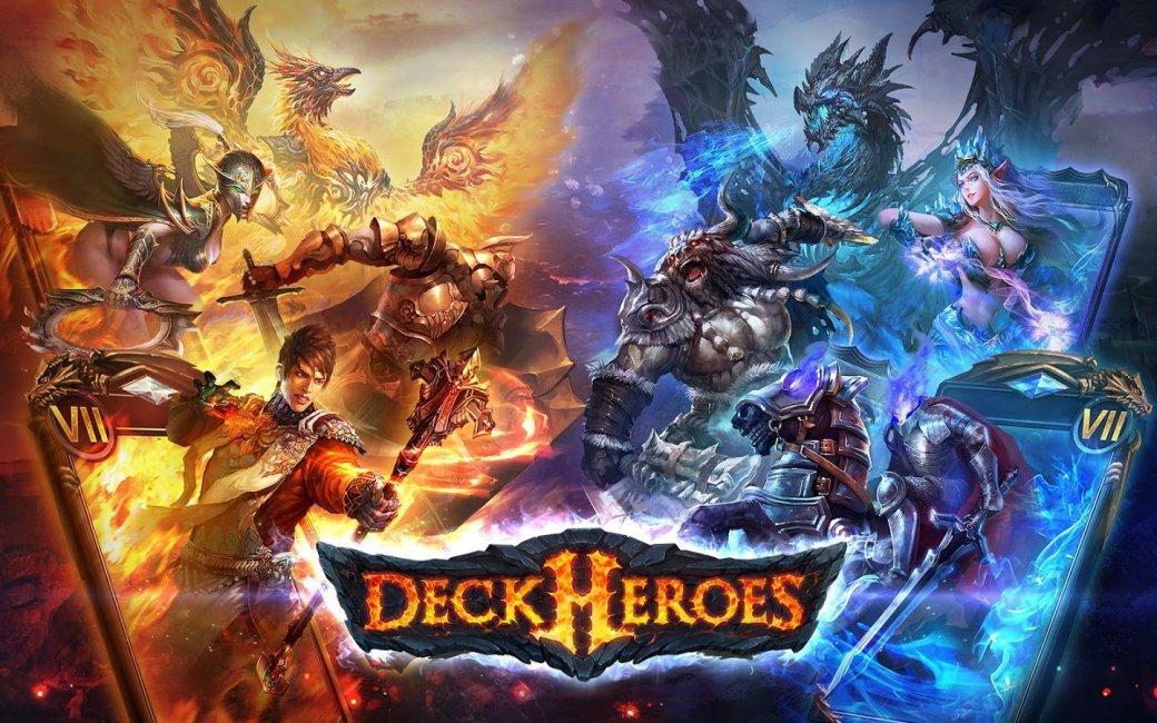 Deck Heroes — очень быстрая карточная игра - Изображение 1