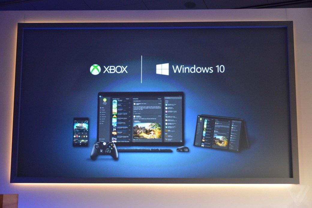 Приложение Xbox появится в Windows 10. - Изображение 1