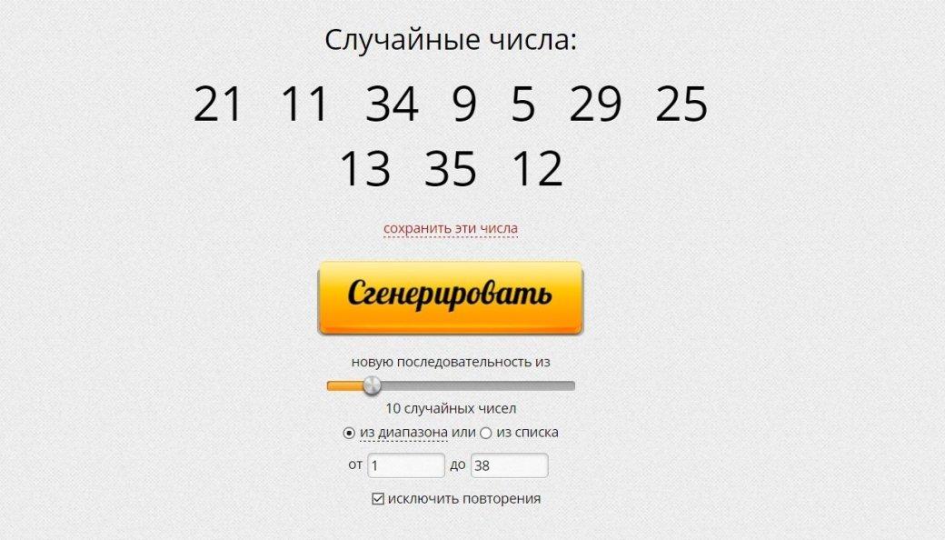 Итоги конкурса «Карнавальная Охота» забилетами на«ИгроМир 2016» - Изображение 2