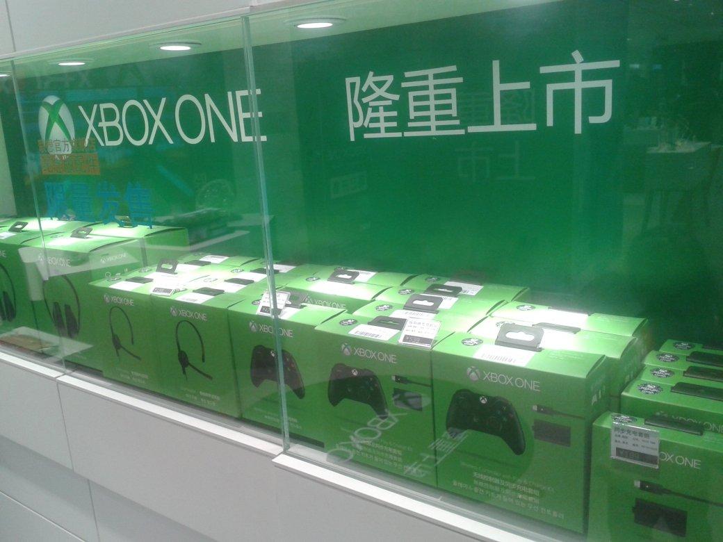Китайский опыт: геоблокировка на PlayStation 4 и Xbox One. - Изображение 5