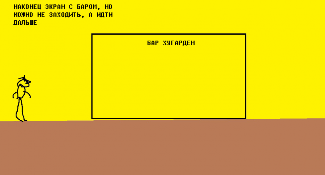 Спойлеры: оригинальные концепт-арты «Подземного человека» завораживают - Изображение 5