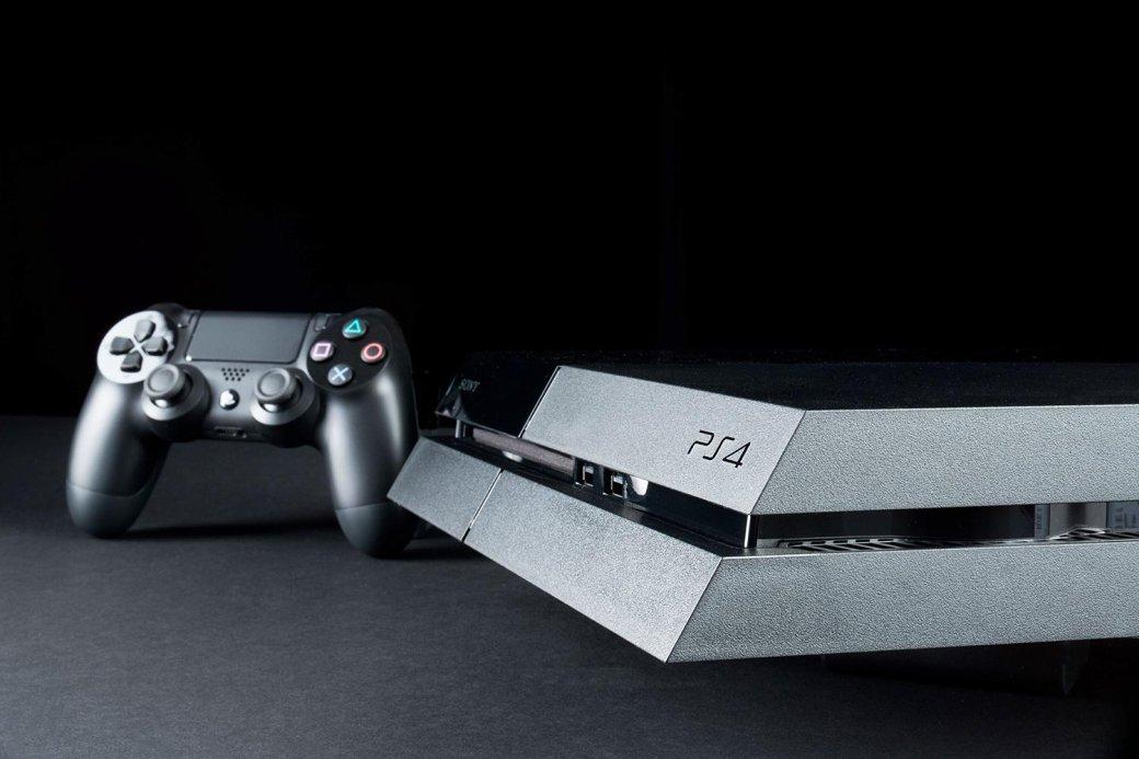 Как горячие пирожки: продажи PS4 достигли отметки в 20,2 млн - Изображение 1
