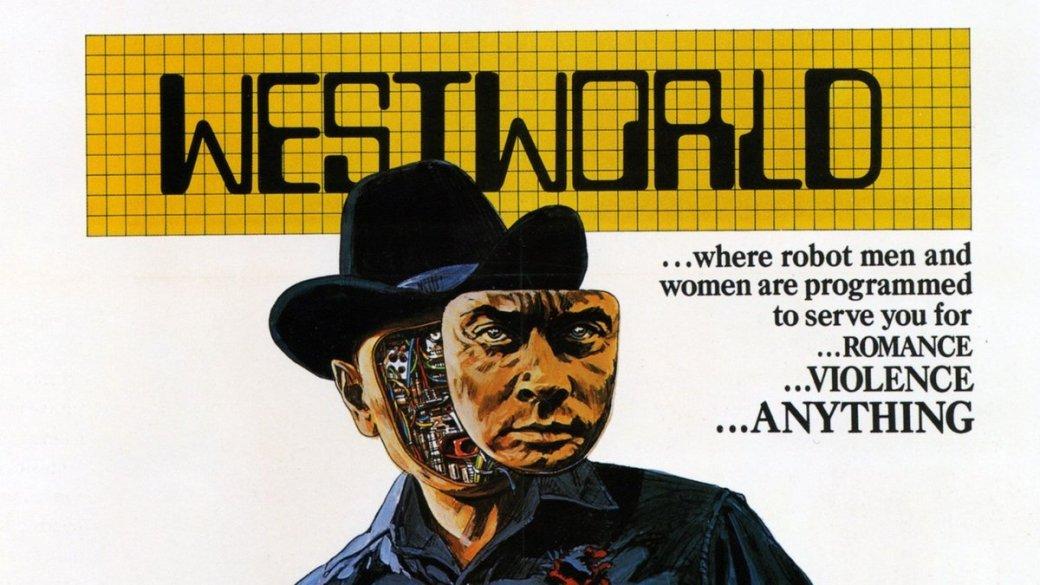 Первые впечатления от «Мира Дикого Запада» - Изображение 2