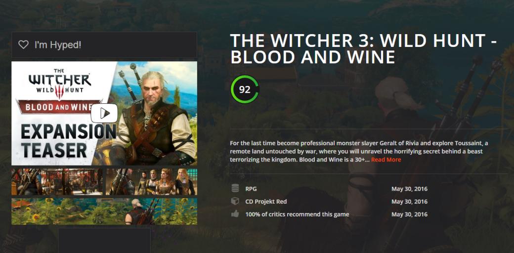 Пей до дна! Критики хвалят дополнение Blood and Wine для Witcher 3 - Изображение 1