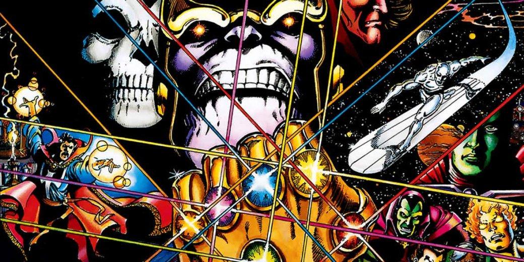 Кто такой Танос икакова его роль вВойне Бесконечности?. - Изображение 4