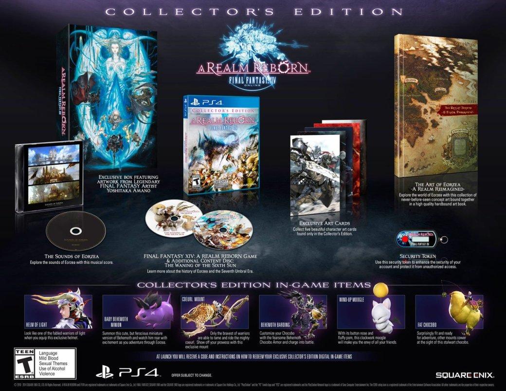 Final Fantasy для PS4 выйдет в апреле - Изображение 1