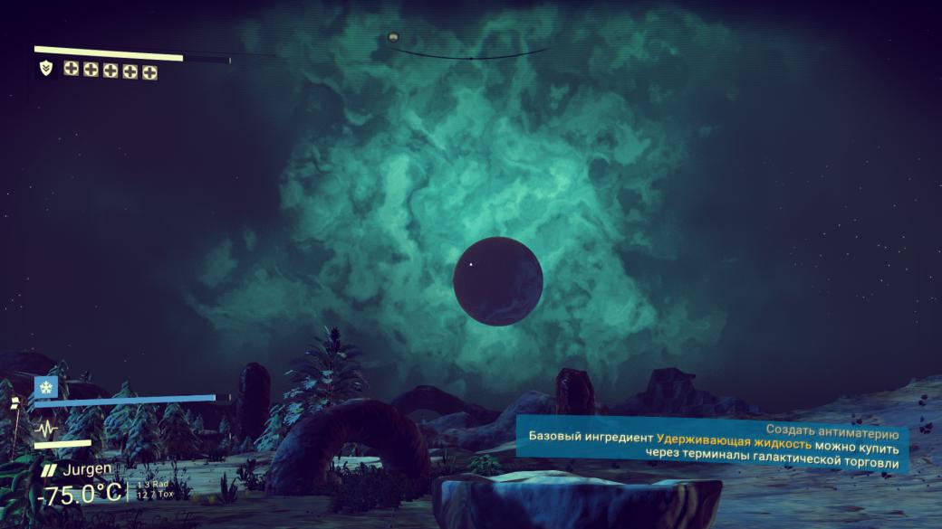 17 живописных скриншотов NoMan's Sky. - Изображение 7