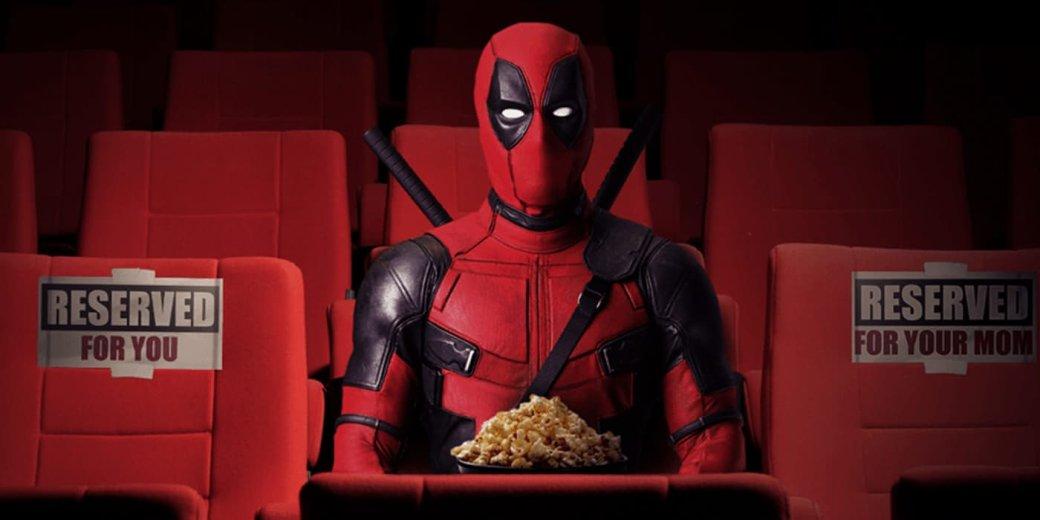 Дэдпул назвал лучший фильм 2016 года - Изображение 1