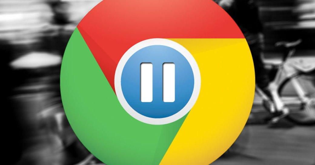 Chrome хочет по возможности отказаться от Flash . - Изображение 1