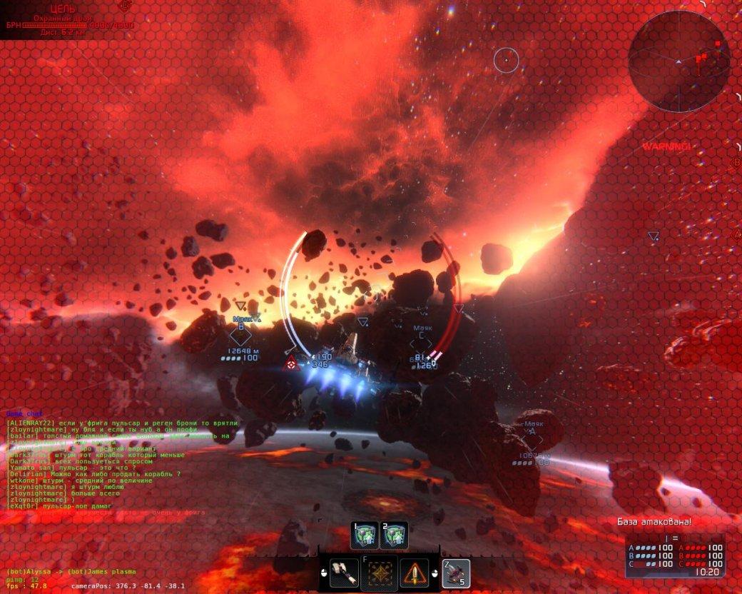 Мир звездолетов: впечатления от Star Conflict. - Изображение 4