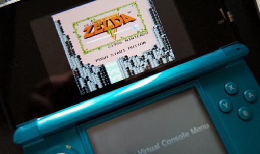 Nintendo 3DS: Первая поставка халявы - Изображение 3