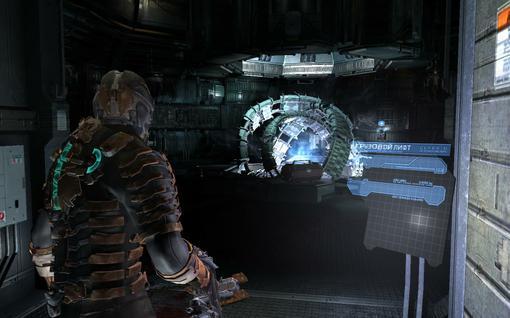 Прохождение Dead Space 2.  Психопат и темнота - Изображение 14