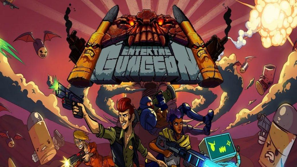 В Steam идет большая распродажа Devolver Digital - Изображение 2