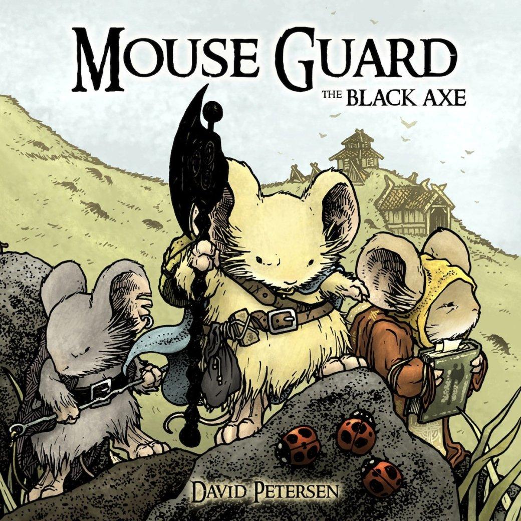 Готовится экранизация комикса Mouse Guard —«Игры престолов» с мышами - Изображение 1