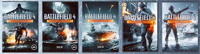 Все DLC для Battlefield 4 временно бесплатны [обновлено] - Изображение 1