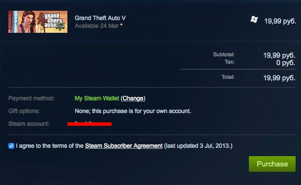 Valve «забирает» GTA V за 19,99 рублей, пользователи сопротивляются - Изображение 2