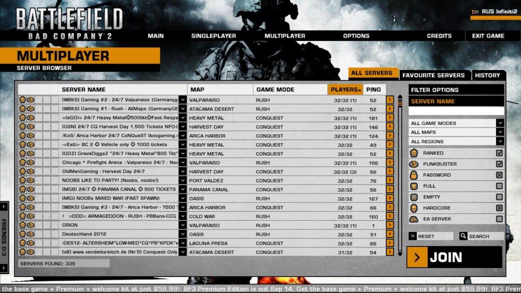 От Battlefield 2 к Battlefield 3. Часть вторая - Изображение 5