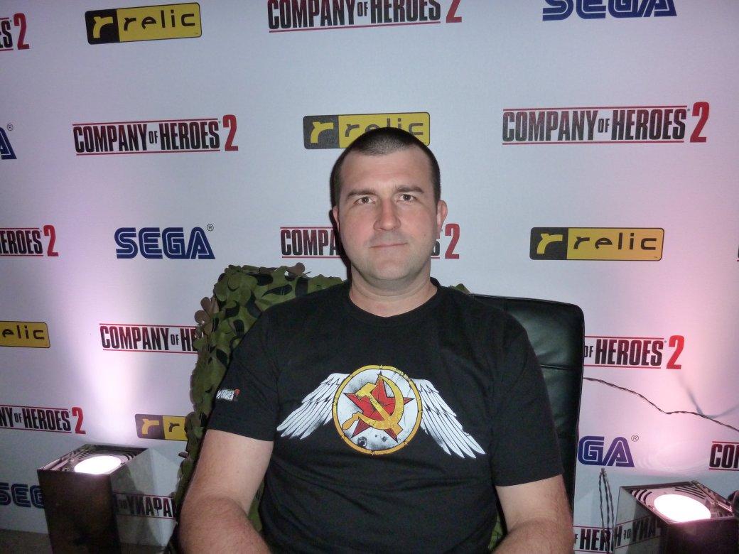 Company of Heroes 2. Интервью - Изображение 2