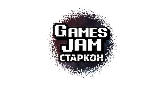 Открылась регистрация на конкурс разработчиков GamesJamStarcon  - Изображение 1