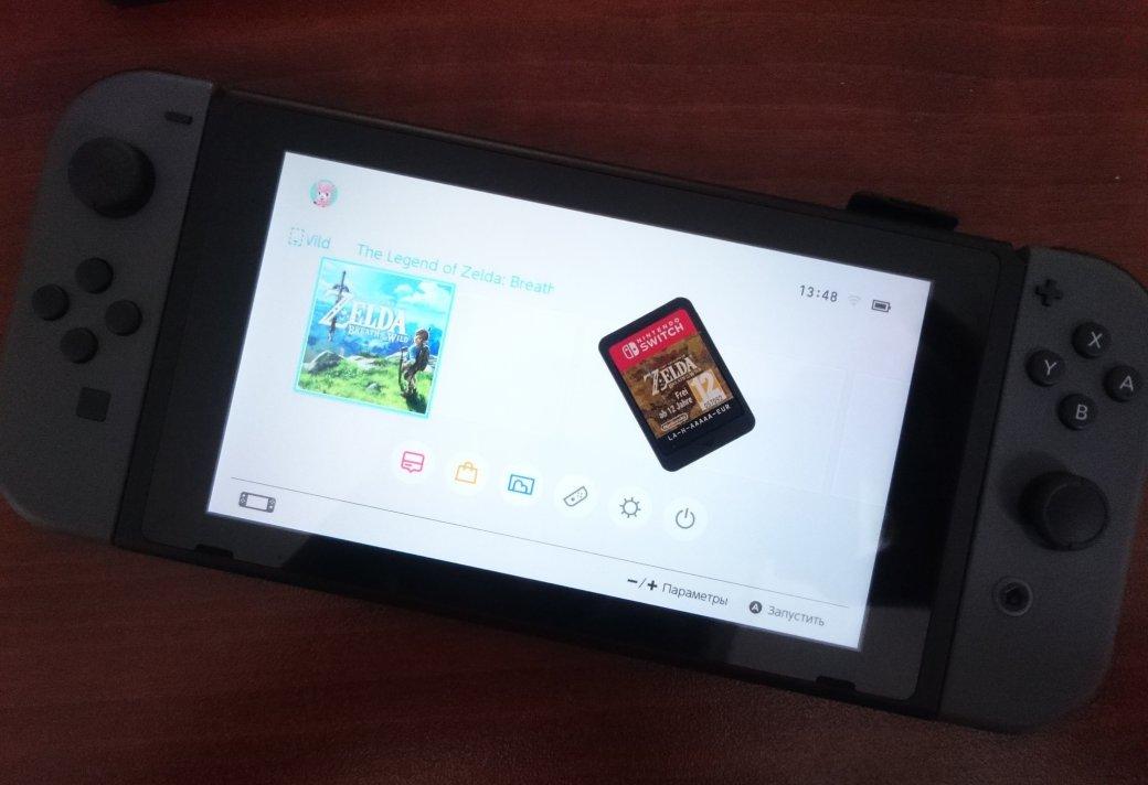 Клиенты Nintendo получили приставку Switch надва дня прежде релиза