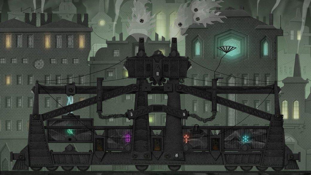 Dark Train — что это за игра и как она связана с Dark Souls?. - Изображение 8