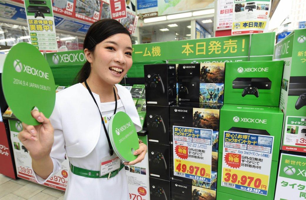 Японцы купили 25,6 тыс. Xbox One в первые четыре дня - Изображение 1