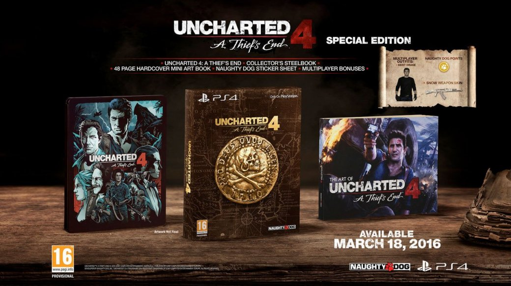 Uncharted 4: A Thief's End выйдет 18 марта - Изображение 1