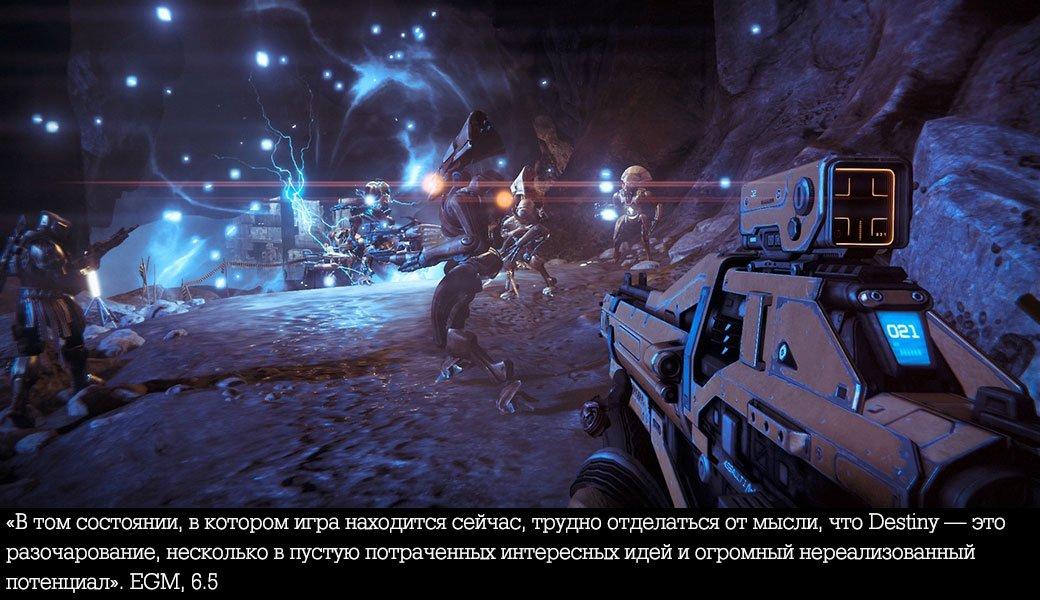 Западные издания о Destiny - Изображение 7