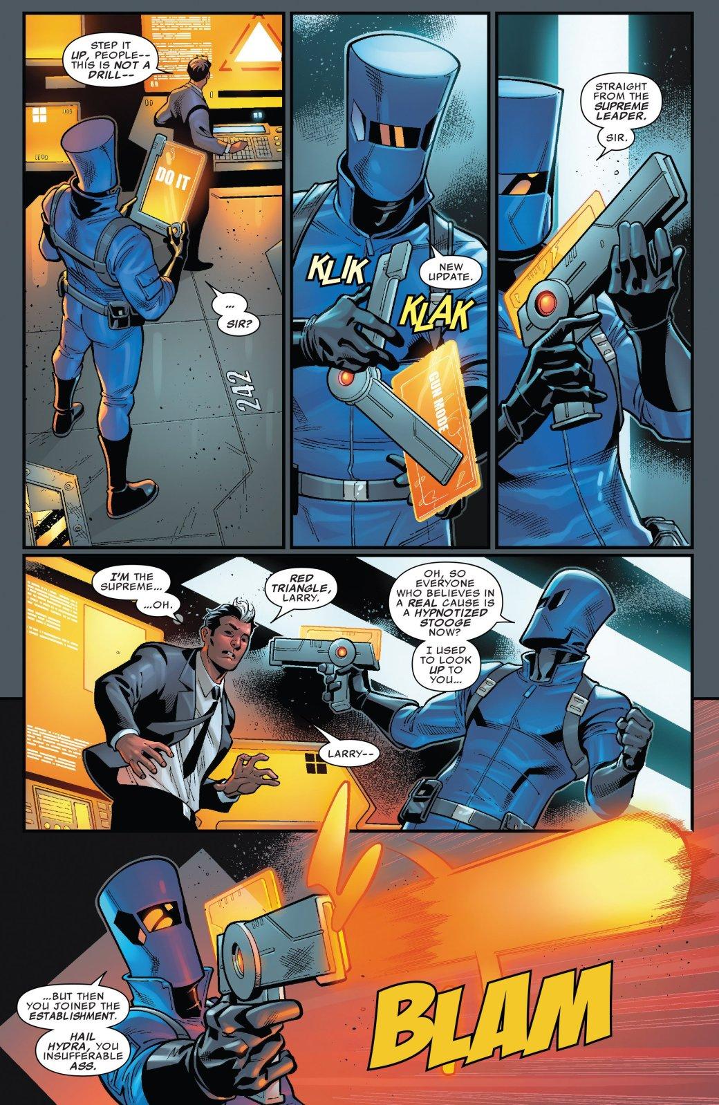 Secret Empire: Гидра сломала супергероев, и теперь они готовы убивать. - Изображение 21
