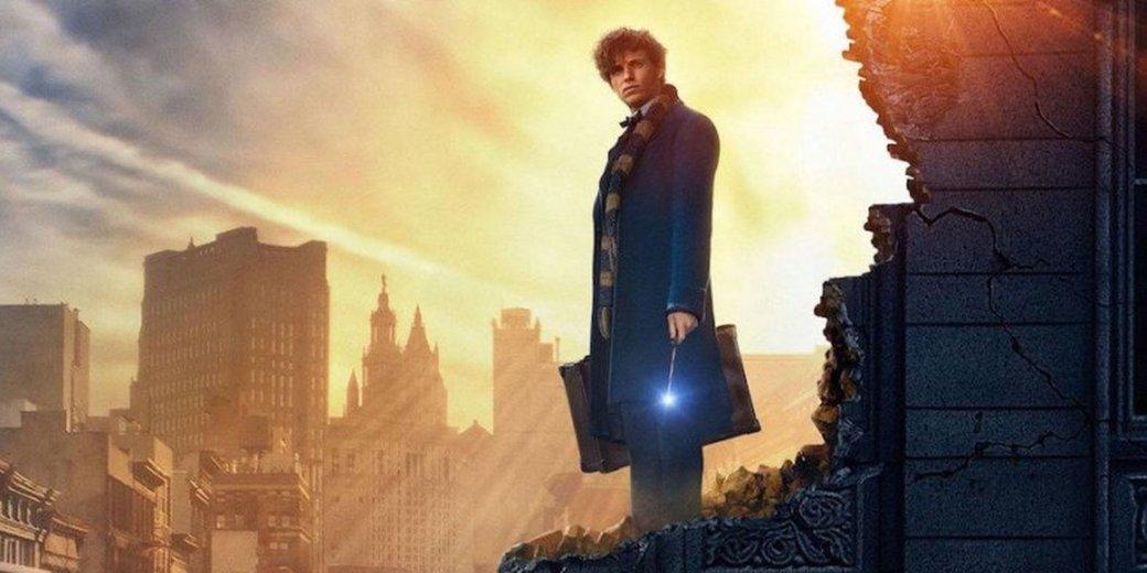 Фильмы «Фантастические твари» покажут 19 лет истории мира волшебников. - Изображение 1