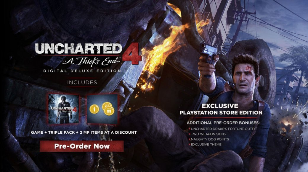 Uncharted 4: A Thief's End выйдет 18 марта - Изображение 3