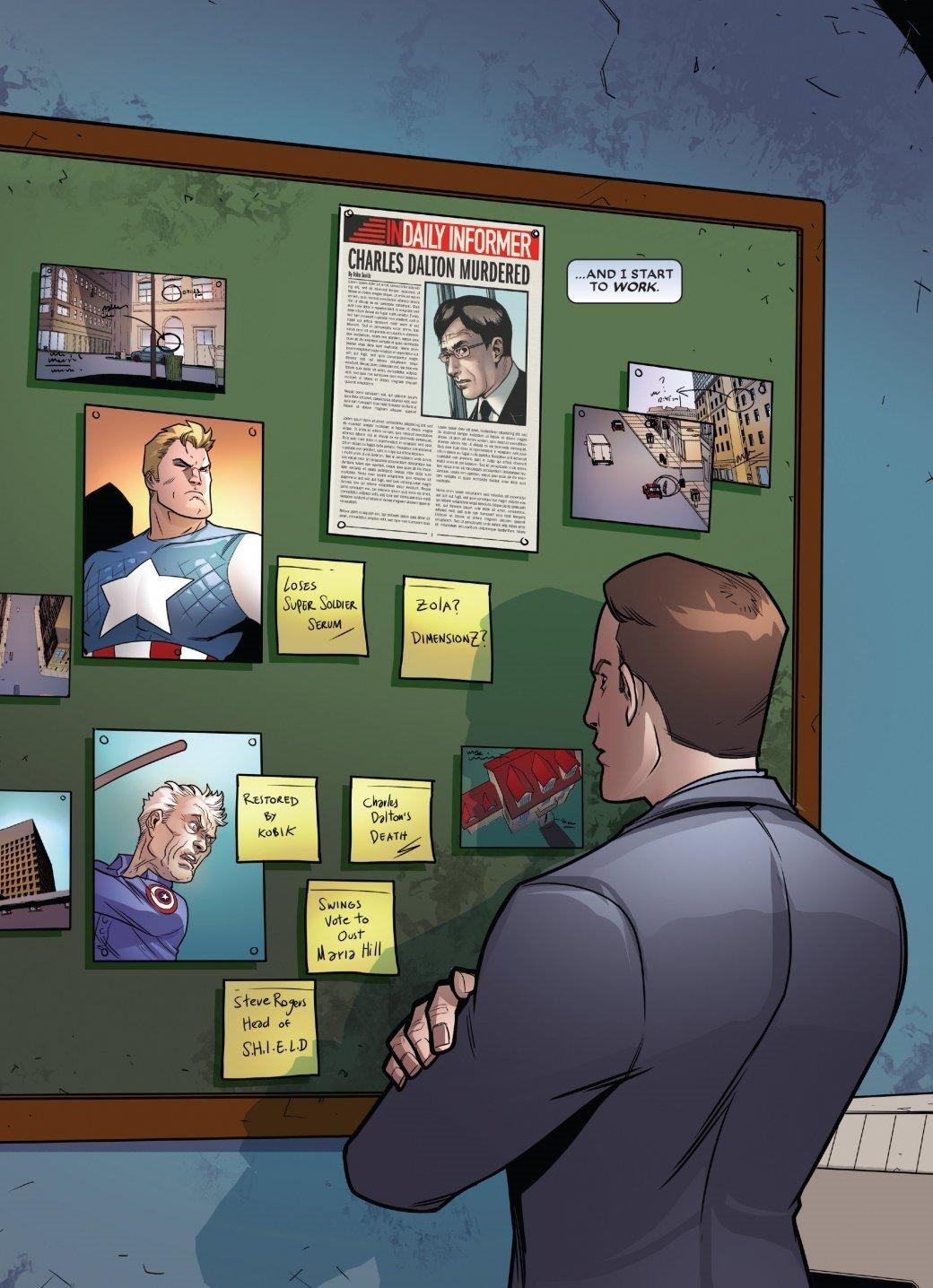 Как Капитан Америка предал все ради власти над Гидрой ивсем миром. - Изображение 20