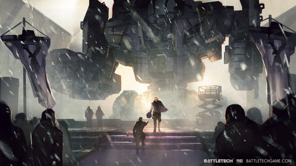 Новая BattleTech вышла на Kickstarter, собран почти миллион долларов - Изображение 5