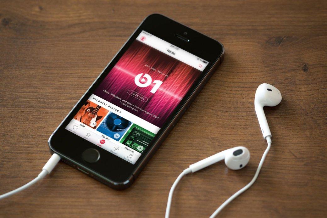 Студенты в России получат скидку на подписку Apple Music - Изображение 1