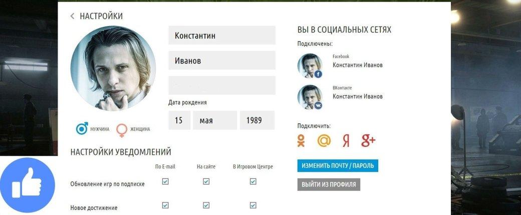 """Тестируем """"Ростелеком Игры"""" - Изображение 2"""